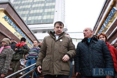 An appeal on Saakashvili's arrest postponed until January 3