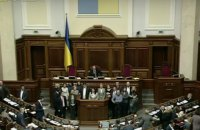 MPs indignant over German envoy's comments on Donbas