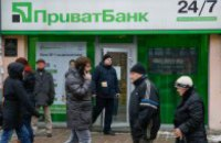 Privatbank for president