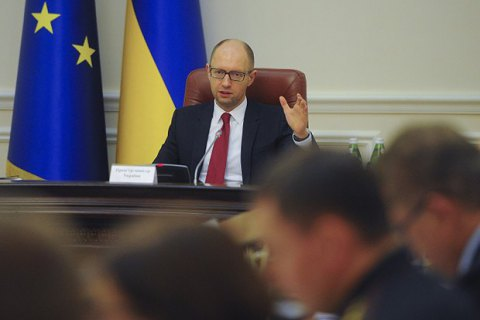 Ukrainian PM convenes Financial Stability Council meeting