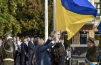 Ukraine to hoist flag in Donbas again - president