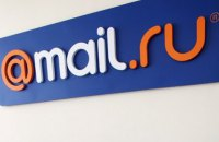 Mail.Ru Group shuts Ukrainian business