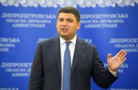 Ukrainian PM eyeing parliamentary election campaign