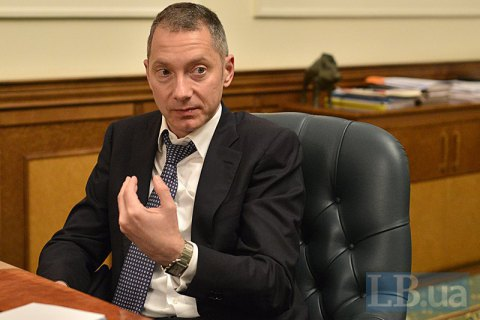 Head of Ukrainian presidential administration resigns