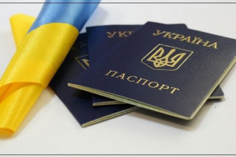 Foreigners granted Ukrainian citizenship after 1991 face check