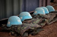 Ukraine mulls three options of peacekeeping mission in Donbas