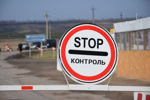 Ukraine to close border to foreigners in 48 hours