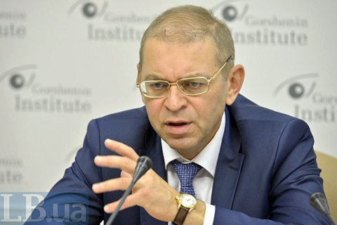 Pashinskyy resigns as Ukroboronprom COB