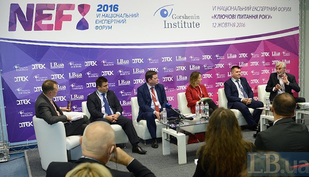 (Left to right) moderator Dmytro Ostroushko, Pavlo Klimkin, Juris Poikāns, Isabelle Dumont, Ihor Kohut and Michael Emerson