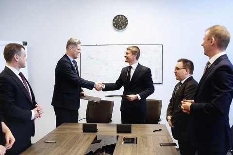 Ukraine, Poland set rules of interaction between gas systems via future interconnector