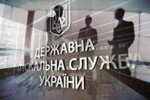 NABU raids fiscal service offices