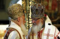 Fifth element of Ukrainian autocephaly