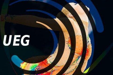 European Championships in Rhythmic Gymnastics in Kyiv cancelled