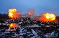 Three Ukrainian troops killed, eight wounded on 3 Feb