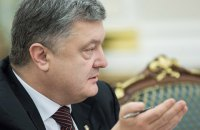 Gas subscription policy should be suspended, says Poroshenko