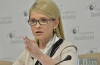 Tymoshenko urges inquiry commission to probe utility rates
