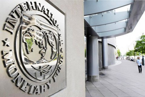 Ukrainian premier says IMF mission arrives in Kyiv