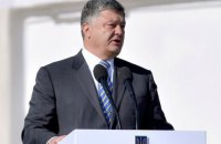 Poroshenko blames autogas price hike on Russia's hybrid war