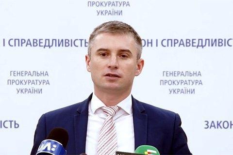 New head of Ukraine anticorruption agency selected