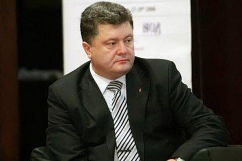 Ukrainian president announces war on offshores