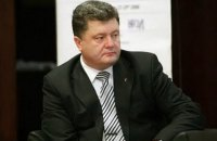 Ukrainian president announces war on offshores