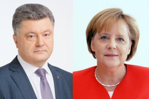 Ukrainian, German leaders discuss security in Donbas
