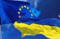 Ukraine president to hold consultations with EU on 19 Oct