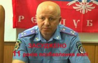 Former Mariupol police chief sentenced in absentia