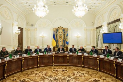 Security council orders law enforcers to ensure order in ATO area
