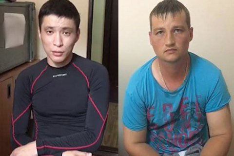 Two Russian border guards detained in Kherson Region