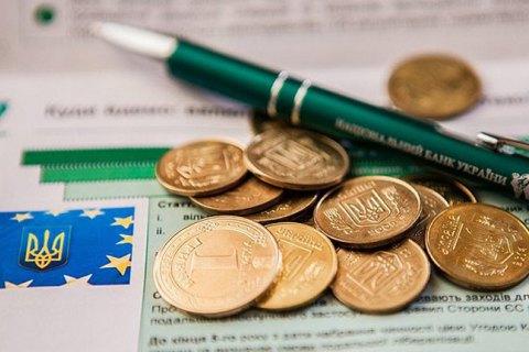 Pension Fund deficit seen as weak point of Ukraine's draft budget
