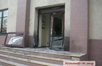 Pivdennyy Bank's office in Mykolayiv blown up