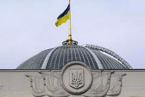 Rada seeks powers to slam sanctions