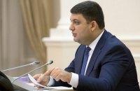 Ukrainian PM warns against derailing e-declaration