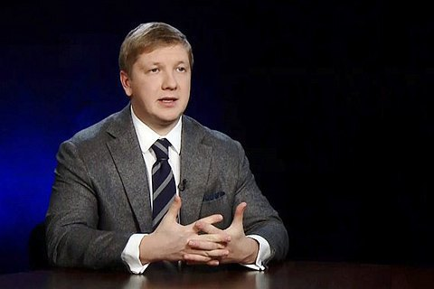 Victory in Stockholm court will reduce utility gas tariffs, says Naftogaz CEO