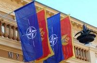 NATO, Montenegro sign accession protocol