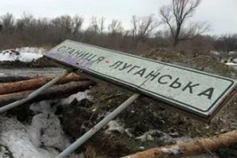 Ukraine says militants disrupt disengagement near Stanytsya Luhanska