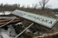 Ukraine says militants disrupt disengagement near Stanytsya Luhanska