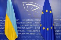 EU calls on Ukrainian authorities to unite for reforms
