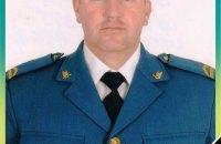 Ukrainian serviceman killed in Donbas