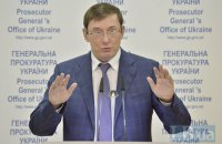 Lutsenko to speak at European Parliament's Legal Affairs Committee