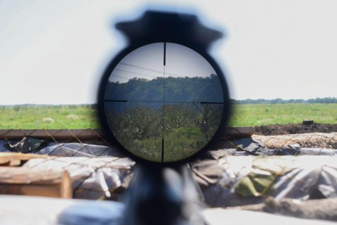Ukrainian serviceman killed in Donbas