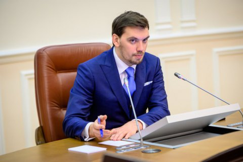 Ukrainian MP says Donbas volunteer fighters to have official status
