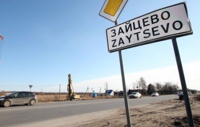 Ukraine closing Zaytseve checkpoint in Donbas over shooting