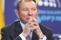 Contact Group agreed to begin prisoner the exchange before 5 July – Kuchma