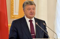 Poroshenko: Donbas will never be Russian