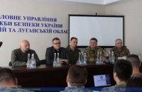 Acting SBU chief visits front-line Shyrokyne
