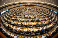 European Parliament to consider visa waiver suspension rules in January