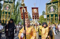 UOC KP procession began in Kyiv