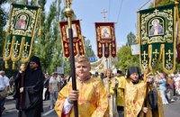 UOC KP procession began in Kyiv